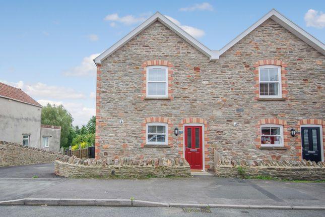 Mill Lane, Warmley, Bristol BS30