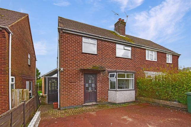 Thumbnail Semi-detached house to rent in Hardy Street, Alfreton