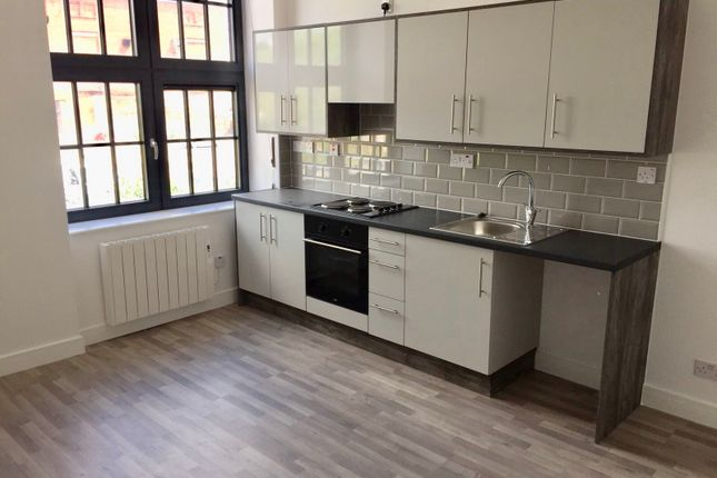Thumbnail Block of flats to rent in Frog Island, Leicester