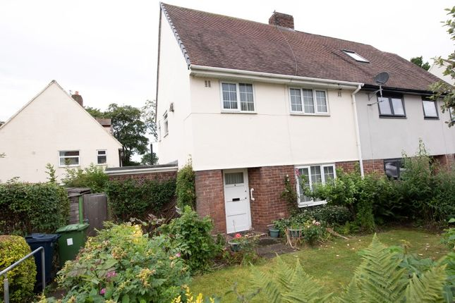 Thumbnail Semi-detached house for sale in 9 Valley View, Birtley, Chester Le Street, County Durham