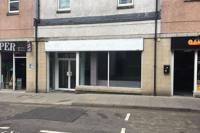 Thumbnail Retail premises to let in Strothers Lane, Inverness