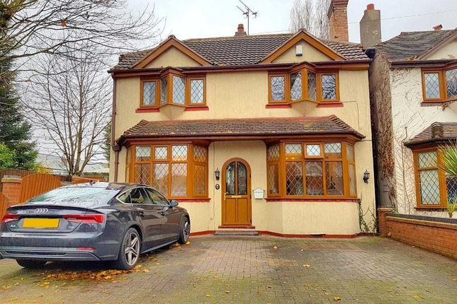 Thumbnail Detached house for sale in Kiniths Way, West Bromwich, West Midlands