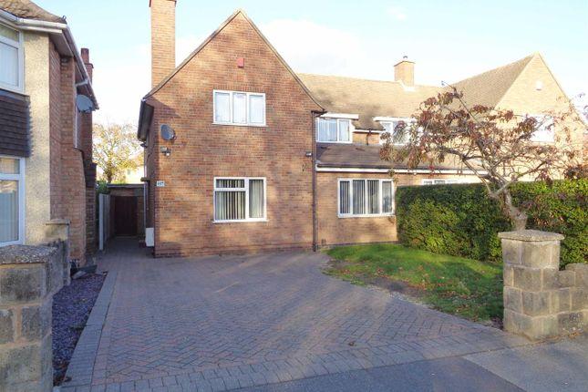 Thumbnail Semi-detached house for sale in Chestnut Drive, Castle Bromwich, Birmingham