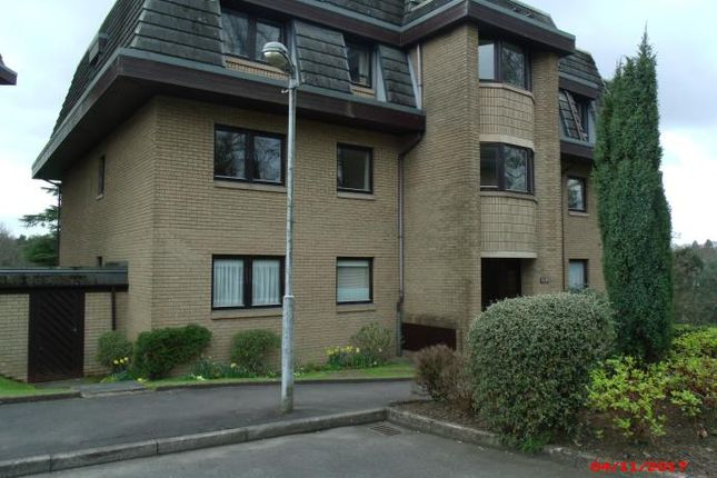 Thumbnail Flat to rent in St. Germains, Bearsden, Glasgow