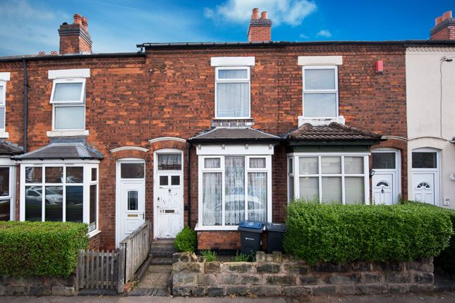 Thumbnail Terraced house for sale in Wilton Road, Erdington, Birmingham