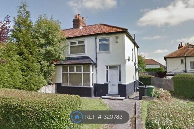 Thumbnail Semi-detached house to rent in Calgary Place, Leeds