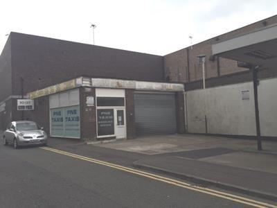 Thumbnail Retail premises to let in 1 The Old Vicarage, Preston