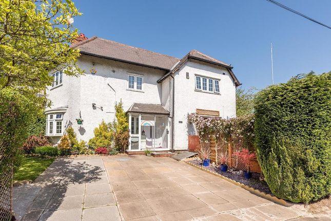 Thumbnail Semi-detached house for sale in Franklin Road, Bournville, Birmingham, West Midlands