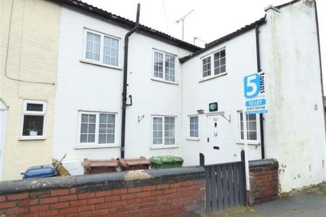 Thumbnail Property to rent in Marsh End, Knottingley