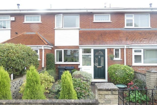 Thumbnail Terraced house for sale in Orphanage Road, Erdington, Birmingham