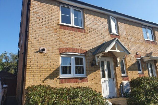 Thumbnail End terrace house to rent in Parc Penderi, Swansea