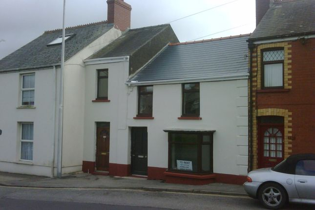 Thumbnail Flat to rent in City Road, Haverfordwest