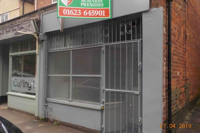 Thumbnail Retail premises to let in Chesterfield Road, North Pleasley