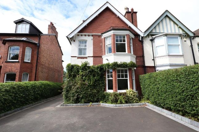 Thumbnail Semi-detached house for sale in Oulton Road, Stone, Staffs