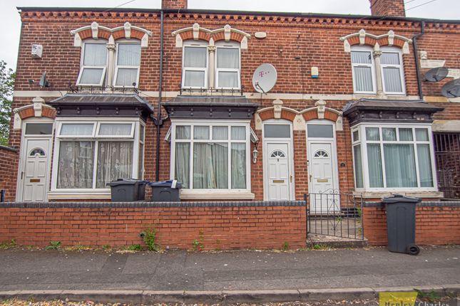Thumbnail Terraced house for sale in Howard Road, Handsworth Wood, Birmingham