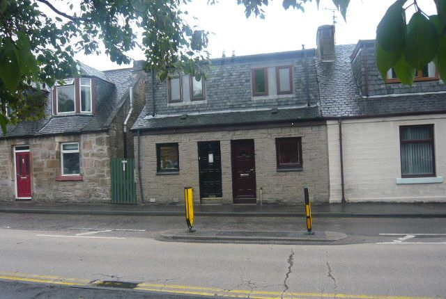 Thumbnail Terraced house to rent in Woodmill Street, Dunfermline