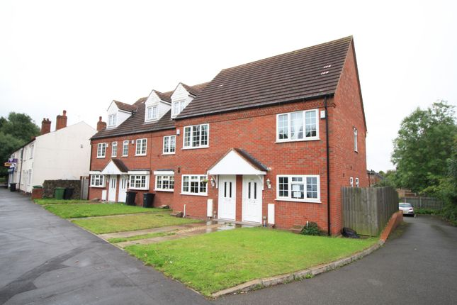 Thumbnail Semi-detached house for sale in High Street, Pensnett, Brierley Hill