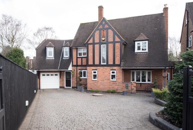 Thumbnail Detached house for sale in Knighton Drive, Four Oaks, Sutton Coldfield
