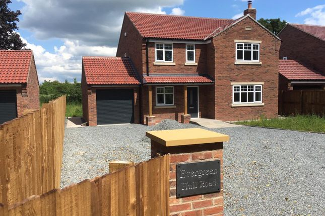 4 bedroom detached house for sale in Hull Road, Hemingbrough, Selby