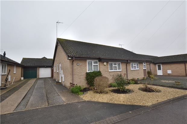 Thumbnail Semi-detached bungalow for sale in Farriers End, Quedgeley, Gloucester