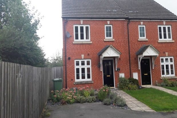 Thumbnail Property to rent in Harrolds Close, Dursley