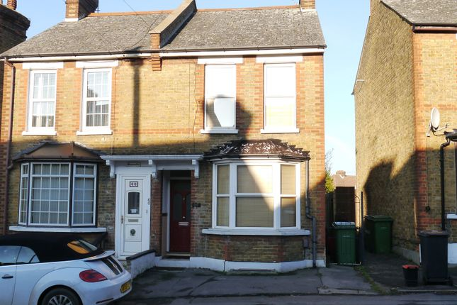 2 bed semi-detached house for sale in Sheals Crescent, Maidstone
