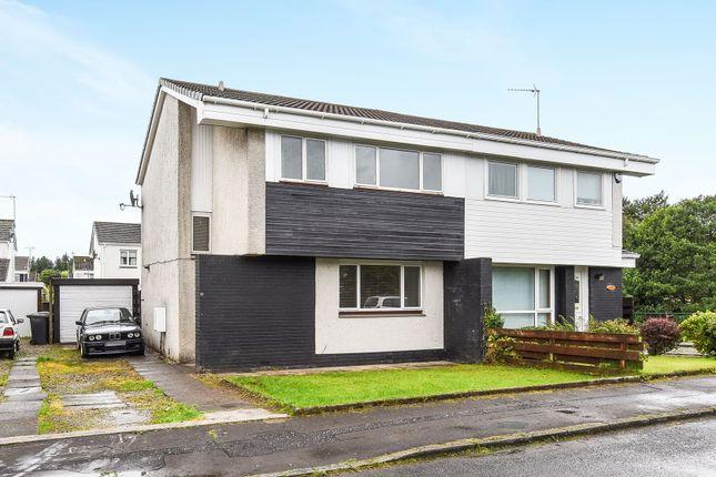 Thumbnail Semi-detached house for sale in Garpel Way, Lochwinnoch