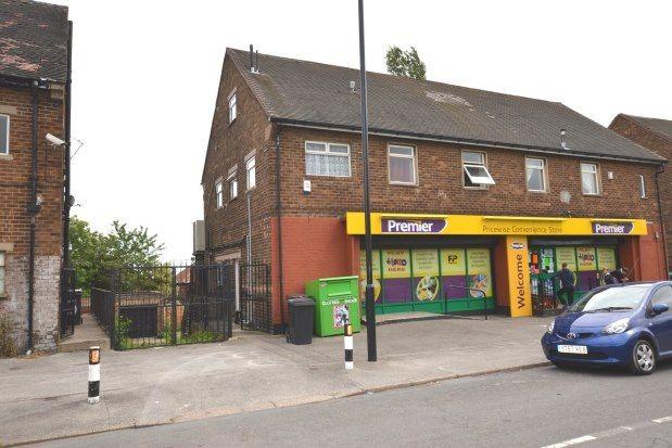 Thumbnail Studio to rent in 7 Birley Moor Crescent, Sheffield