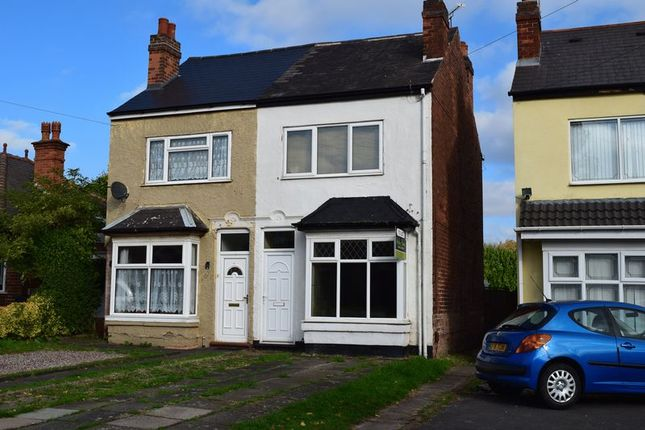 Thumbnail Semi-detached house for sale in Umberslade Road, Selly Oak, Birmingham