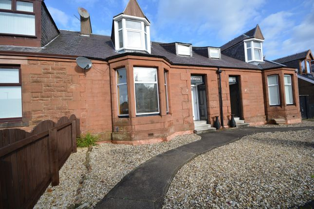 Thumbnail Detached house for sale in East Donington Street, Darvel