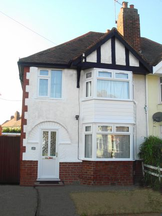 Thumbnail Semi-detached house to rent in Northway, Leamington Spa