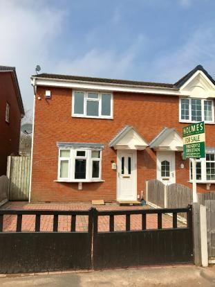 Thumbnail Semi-detached house for sale in Walkers Fold, Willenhall