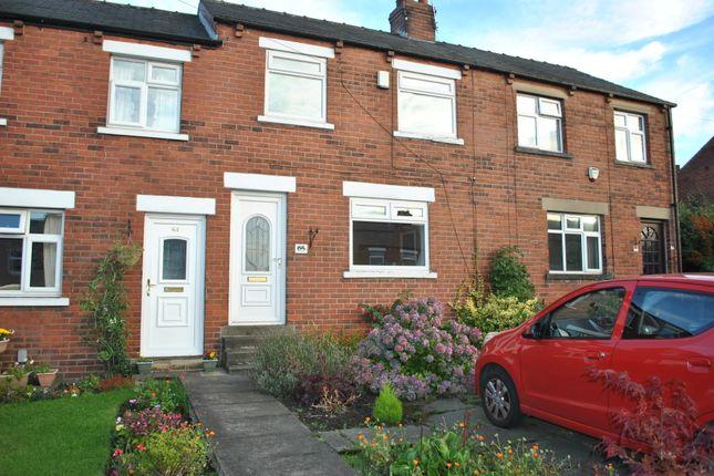Thumbnail Terraced house to rent in Ingfield Avenue, Ossett, Wakefield