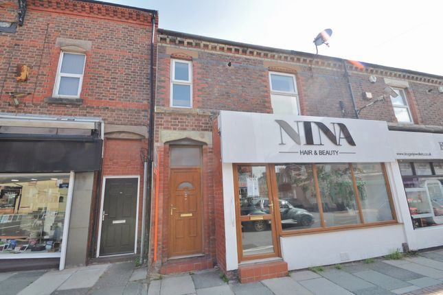Thumbnail Flat to rent in Seaview Road, Wallasey