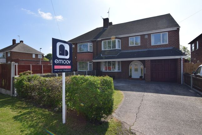 Thumbnail Semi-detached house for sale in Stockingate, Pontefract, West Yorkshire