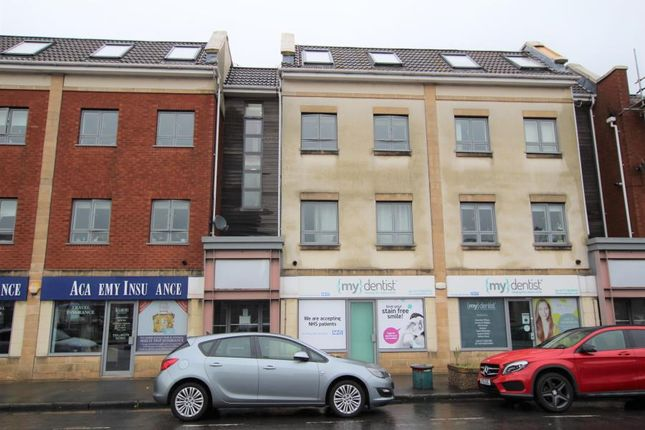 Thumbnail Flat to rent in Avonmouth Road, Avonmouth, Bristol