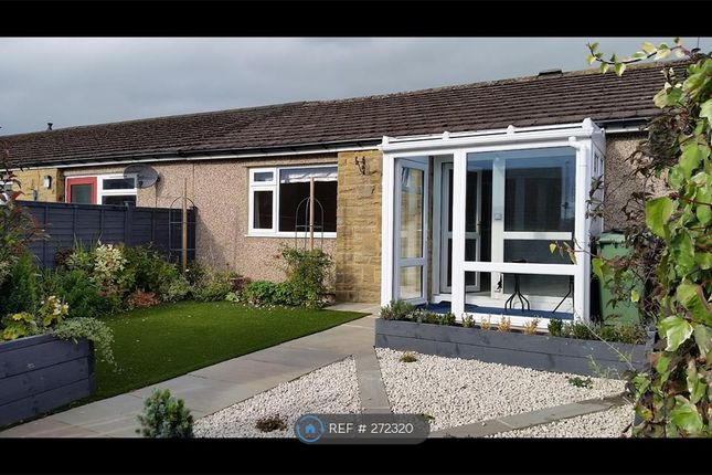 Thumbnail Bungalow to rent in Otley, Otley