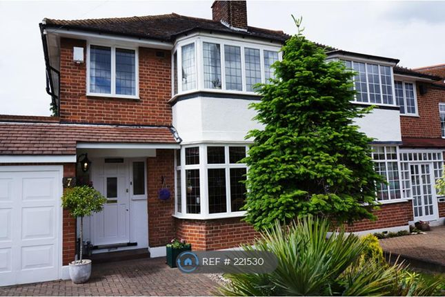 Thumbnail Semi-detached house to rent in Mottingham Gardens, London