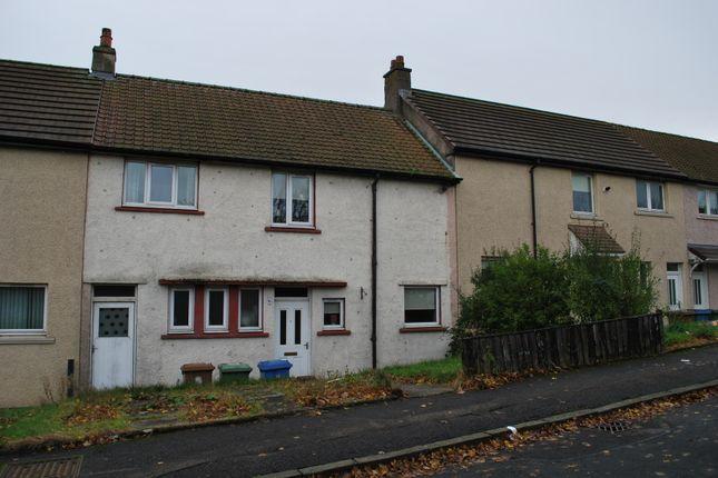 Thumbnail Terraced house for sale in Balfour Street, Bonnybridge