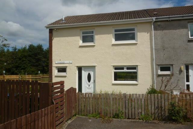 Thumbnail End terrace house to rent in Sedgebank, Livingston