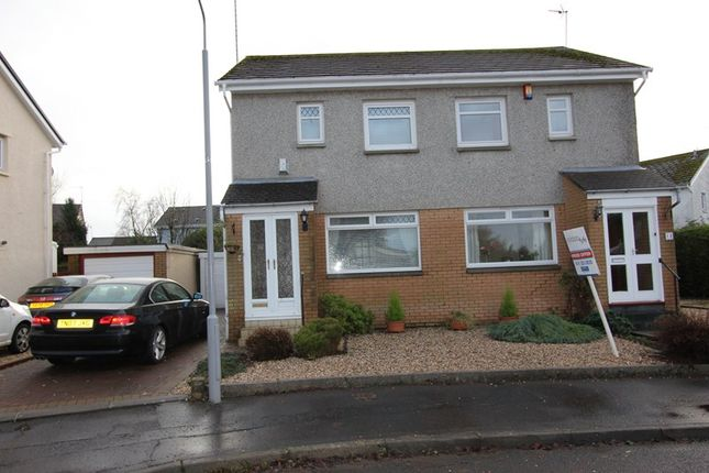 Thumbnail Semi-detached house to rent in Newton Mearns, Maybole Grove, - Unfurnished