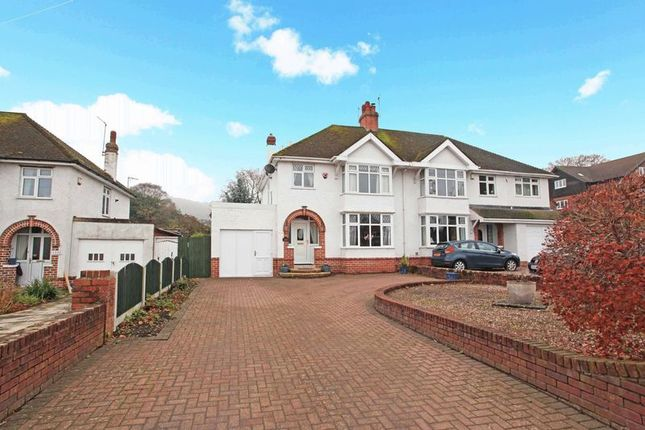 Thumbnail Semi-detached house for sale in 339 Holyhead Road, Wellington, Telford