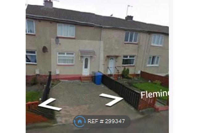 Thumbnail Terraced house to rent in Fleming Crescent, Saltcoats