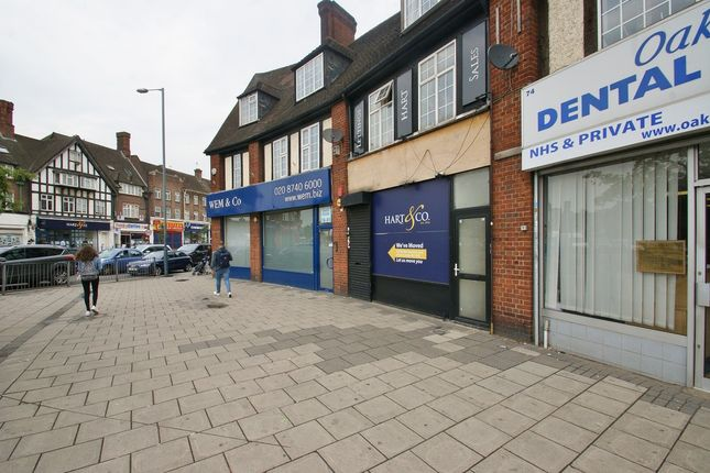 Commercial property to let in Old Oak Common Lane, London