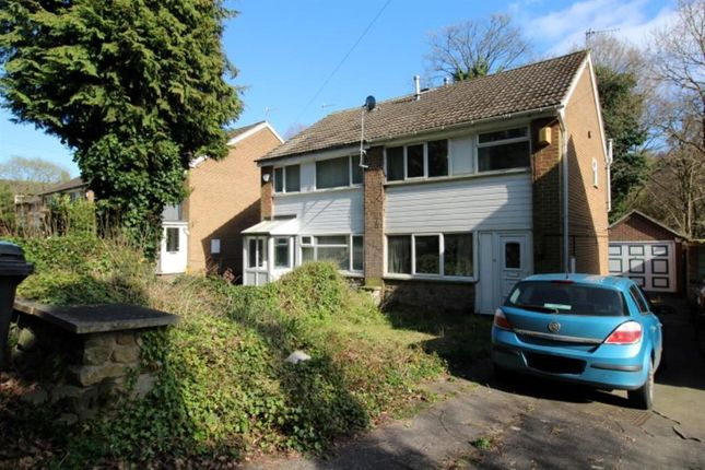 Thumbnail Semi-detached house for sale in Hawksworth Road, Horsforth, Leeds