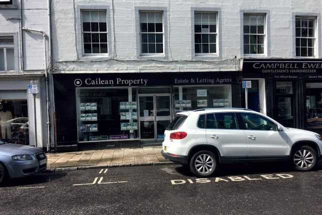 Thumbnail Retail premises to let in 10 George Street, Perth