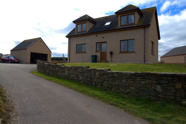 Thumbnail Detached house for sale in An Taigh Ur, Glenlatterach, Moray