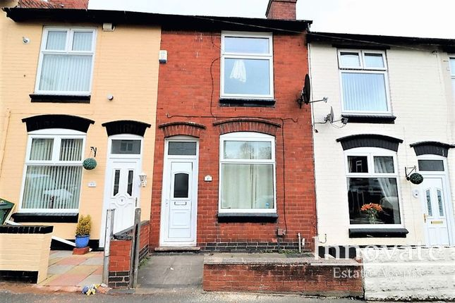 Thumbnail Terraced house for sale in Clifton Road, Bearwood, Smethwick