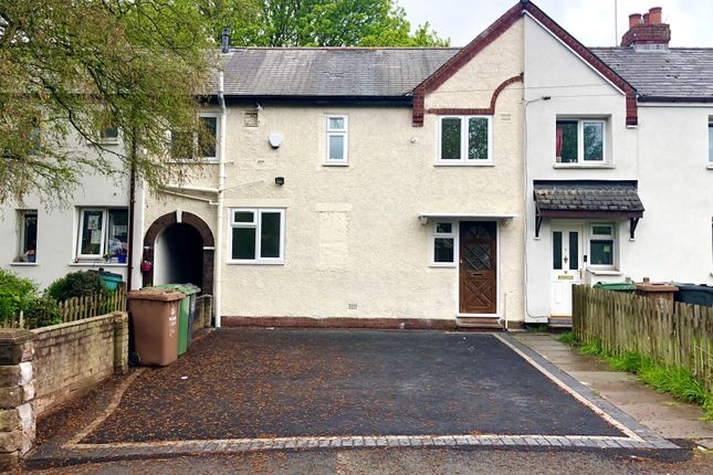 Thumbnail Property to rent in St. Giles Road, Willenhall