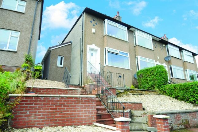 Thumbnail End terrace house for sale in 16 Moray Drive, Clarkston, Glasgow